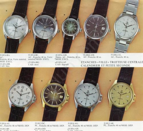 YEMA_Brochure collection 1977_03