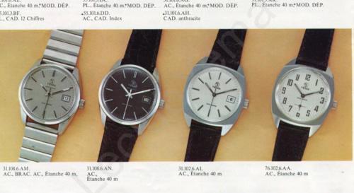 YEMA_Brochure collection 1977_04