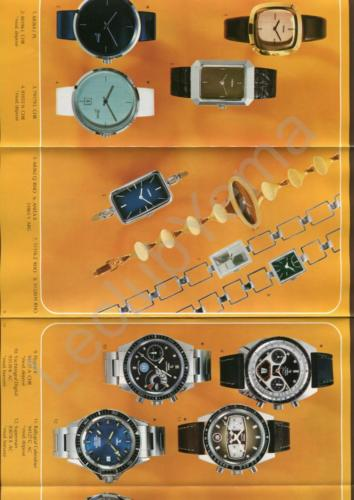 Collection YEMA 1978 02