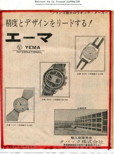 Publicité YEMA 197? | Presse étrangère ; Rallygraf 93.016